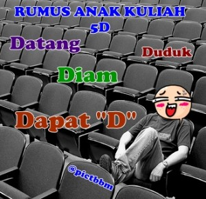 Display Picture (DP) BBM Kuliah